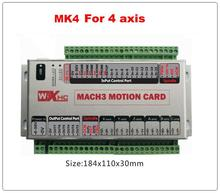 4 Axis CNC Router Accessories MK3 CNC Mach3 USB Motion Control Card For Engraving Machine Support Windows 7.(China)