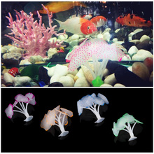 Cute Aquarium Water Ornament Glowing Effect Artificial Coral Silicone Fish Tank Fish Tank Decor Pet Supplies