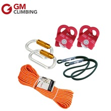 GM Climbing Equipment Double Braid Climbing Rope With 20KN Micro Tree Rock Climbing Pulley Carabiner Rigging Mountaineering(China)