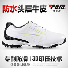 PGM genuine pre sale 3D printing pressure golf shoes male models Golf leather sports shoes breathable waterproof