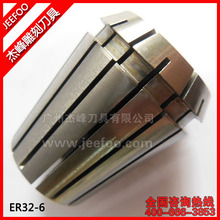 ER32-6 Collect/Clamp For Cnc Router Machine With Excellent Quality(China)