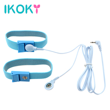 IKOKY Electric Shock Medical Themed Toys Cock Rings Penis Extender Penis Stimulator 2 Pieces Sex Toys for Men(China)