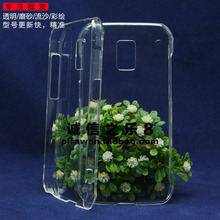 For Samsung Galaxy S5 Active Case Clear Transparent Hard PC Case for Samsung Galaxy S5 Active SM-G870A