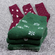 Retail Wholesale Winter Wool Socks For Women Women's Sheep Woolen Knited Socks Men's Warm Sock Christmas Low Price High Quality(China)