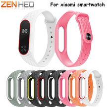 Buy ZENHEO Replace Miband 2 Silicone Strap Xiaomi Mi Band 2 Wristbands Colorful Strap xiao mi mi band 2 Smart Bracelet strap for $1.27 in AliExpress store