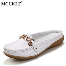 MCCKLE Shoes Women's Comfortable Loafers Casual Flat Cow Split Sequined Woman Style Female Platform Ladies Fashion Peas Shoes