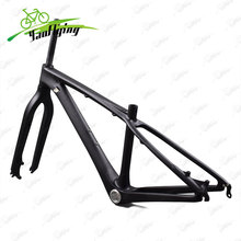 2017 26er cheap carbon mtb frame, 14/16 inch small size full carbon mountain bike frame ,hard bicycle frame for sale