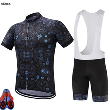 Buy New SUREA Cycling Clothing Ropa Ciclismo Short sleeve Summer Breathable Men's Cycling jersey 2017 Pro Team MTB bike jersey for $23.52 in AliExpress store