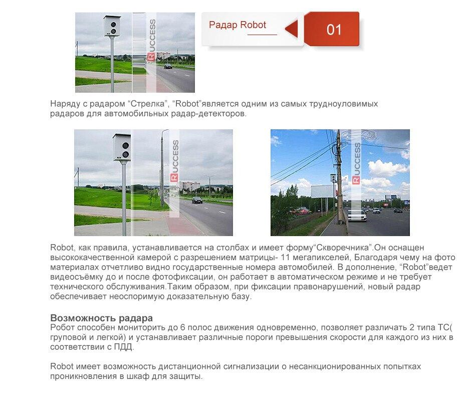 Ruccess Anti Radar Detector with GPS Speed Camera Detector Hidden Design 360 Degree X Ka L CT 2 in 1 Car Detector for Russia1 (1)