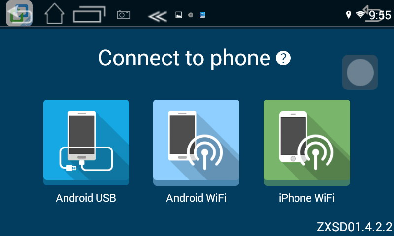 UI for mobile phone mirrorlink