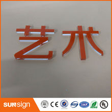 Sunsign acrylic signage letter maker acrylic company logo sign board