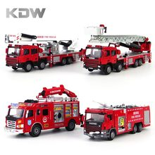 KDW 1:50 Original Diecast Ladder Fire Trucks Model Car Scale Water Fire Engine Ladder Toy Set Metal Alloy Special Vehicle Car