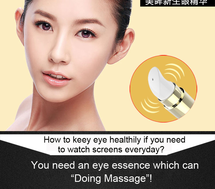 Electric Quivery Massage Eye Essence Beauty Skin Care Ageless Anti Aging Anti Wrinkle Remove Dark Circle Whitening 12