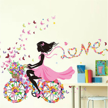 Lovely Dressing Girl Riding Flower Bike in Wind Following Butterfly with Ribbon Love Wall Room DIY Decoration Picture Sticker