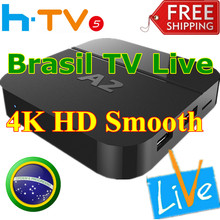 *2017 New* HTV BOX A2 HTV5 BOX H.TV 5 Brazilian Portuguese TV Internet Streaming box Live IPTV Movie Brazil 4K HD Media Player(China)