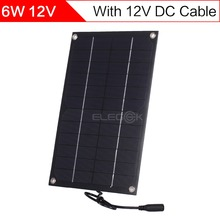 ELEGEEK 6W 12V Semi Flexible Solar Cell with DC Output + DC Cable 250*170mm Mini Solar panel for DIY Solar System and Education