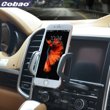 Cobao universal car CD slot holder for phone holder stand for smartphone Iphone 5s 6 6s 7 plus Galaxy xiaomi(China)