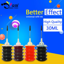 4color=1set 30ml universal dye ink refill ink kit compatible for hp for canon for brother for Epson inkjet printer