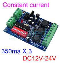 Constant Current 350ma High-power 3CH RGB dmx Controller,drive ,DMX512 decoder For led flood light LED Wall washer lamp