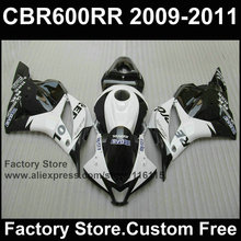 Motorcycle Injection ABS fairings kits for HONDA F5 CBR600RR 2008 2009 2010 2011 white black repsol fairing kit CBR600 RR 08-12