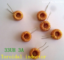 5pcs/lot naked 33UH 3A Toroidal inductor winding inductance magnetic ring inductance (lm2596 dedicated)