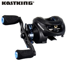 KastKing Assassin Dual Brakes System Full Carbon Body 7.5KG/16.5LB Drag 12BBs Super Light 163g 6.3:1 Baitcasting Fishing Reel