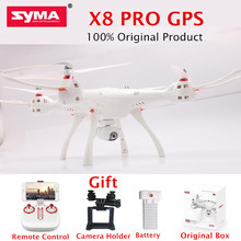 Original GPS Quadcopter Syma X8Pro RC Drone with wif Camera Professional RC Helicopter Remote Control VS H501S(China)