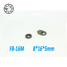 3pcs high quality RC Models Axial Ball Thrust Bearing F8-16M 8mm x 16mm x 5mm 8 x 16 x 5 mm