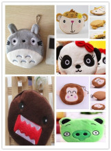 50PCS Bulk Mix Cartoon Mix Round Coin Pouch Plush Coin Purse Bags Pendant Storage Handbag Pocket  Wallet