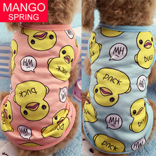 New Pet Dog Clothes Puppy Vest Spring T-shirt Pet Shirt Cute Duck Dog Coats pajamas 100% Fleece Cotton Cat Clothes Cartoon
