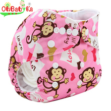 Newborn Nappy Cover Animal Pattern Cloth Diaper Cover Bamboo Velour Washable Design Fitted Reusable Baby Diaper For Good Care(China)