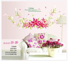 High Quality 165 * 63 cm Romantic Large Lily flower wall sticker Vinyl Wall Bed Room Art Decoration DIY Wall Sticker &