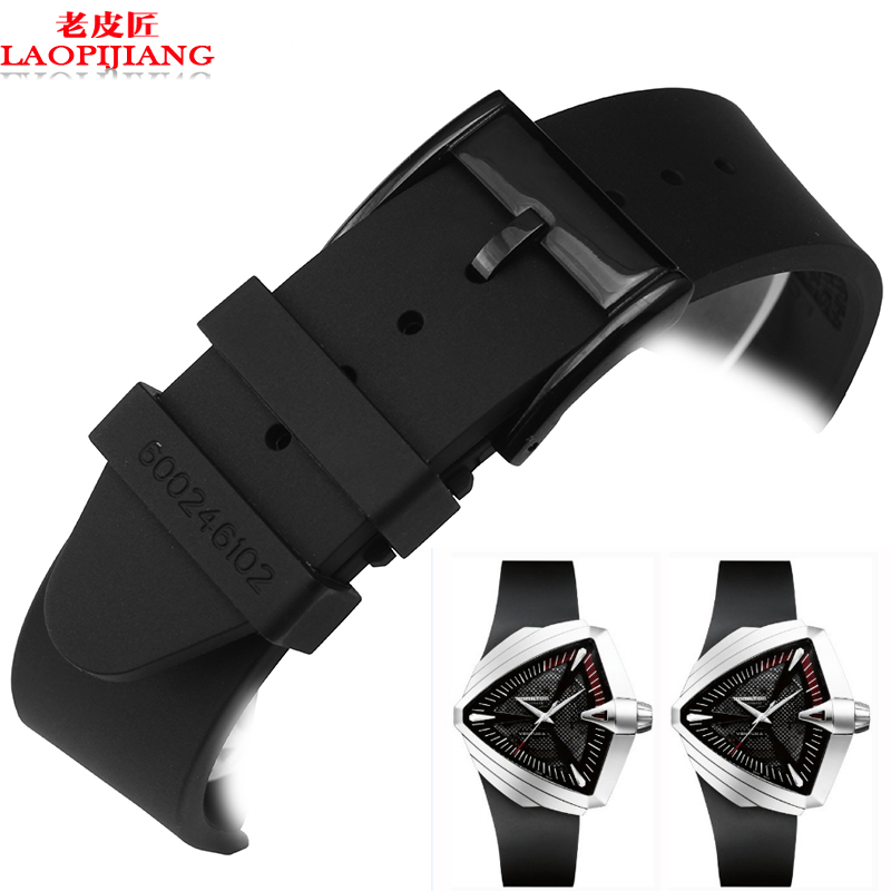 Laopijiang Silicone watchband alternative hamilton silicone watchband adventure series H24655331 Rubber Watch Band<br><br>Aliexpress
