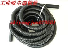 Industrial vacuum cleaner industrial vacuum cleaner plumbing hose vacuum cleaner inradius ID32mm OD39mm