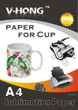 High-quality mug sublimation paper 20 sheets A4 size hat heat transfer paper(China)
