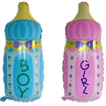 2pcs/lot Milk Bottle aluminum foil balloons giant pink girl/ blue boy birthday ballon Big size inflatable air/helium baloes