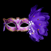 Masquerade Feather Sexy Venetian Mask Women For Face Multi Color Princess Mask Sexy Half Hallowmas Feather Masks Decor HG0150(China)