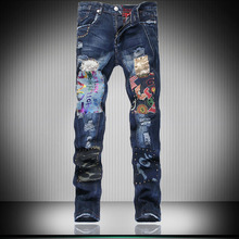 Mens Blue Stone Washed Embroidery High Quality Brand Mid Waist Slim Skinny Fit  Ripped ScratchedJeans  For Men MB16206