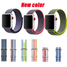 series 3/2/1 Woven Nylon Casual Watch Band sport loop for Apple Watch Iwatch Strap Wrist Bracelet Connector Mounted for 38/42m(China)