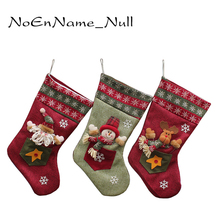 Christmas Stockings Hand Made Crafts Children Candy Gift Santa Bag Claus Snowman Deer Stocking Socks Xmas Tree Decoration 2017