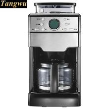 Full automatic American coffee machine office grinder(China)
