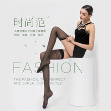 yongchun sexy stockings medias compression nylon long thigh high stockings thin women summer lolita 5d 4 colors 1pair 4200
