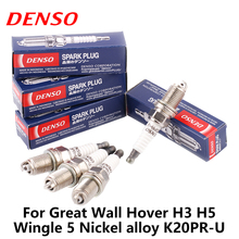 4pieces/set DENSO Car Spark Plug For Great Wall Hover H3 H5 Wingle 5 Nickel alloy K20PR-U(China)