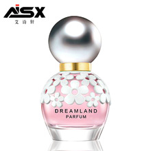 Daisy Flower Fragrance Lasting Perfume Of Fresh And Elegant Cosmetics Perfume Women Makeup Natural Oriental Taste Deodorant(China)