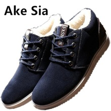 Buy Ake Sia 2017 Winter keep warm Cotton Fabric Fabric fashion fashion shoes men lace shoes thick bottom men casual board shoes for $14.19 in AliExpress store