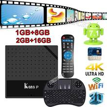 Buy KM8P Android 7.1 TV Box Amlogic S912 Octa core 1GB+8GB 2GB+16GB H.265 4K Set top Box VP9 Media Player 2.4G WiFi Smart TV Box for $53.19 in AliExpress store