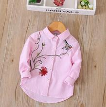 Girls boys 2018 Spring 90-140cm New Arrival Fashion stripe flowers embroidery trend New product shirt X2672(China)