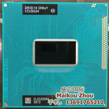 Intel Core i5 3230M I5-3230M  Mobile Laptop CPU Processor 2.6GHz 3MB SR0WY G2 988 in stock i5-3230M