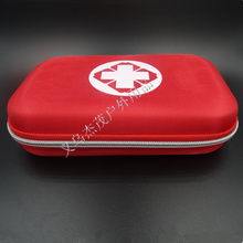 New Arrival 17 pcs/Set First Aid Kit Family Medical Bag Emergency Survival Bag Outdoor Professional First aid kit bag(China)
