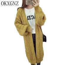OKXGNZ Spring Women Clothing 2017 New Long knitting Sweater Large Size Solid Color Loose Lantern Long Sleeve Cardigan Sweater(China)